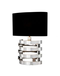 BOXTER TABLE LAMP S